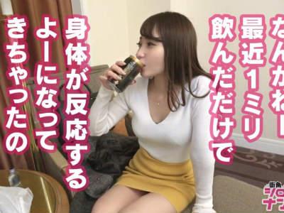 ワンナイトラブの常習女○○9店員のんちゃん再び登場!
